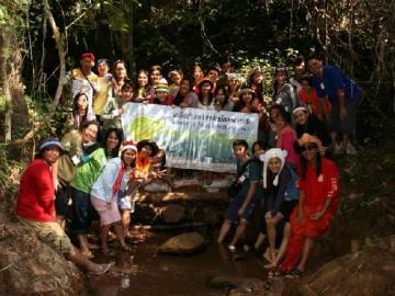 เครือข่ายอาสารักษ์ธรรมชาติ (V4N)