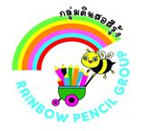 กลุ่มดินสอสีรุ้ง Rainbow Pencil Group
