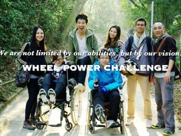 รับสมัครอาสาสมัครไทยร่วมค่าย Wheel-Power ฮ่องกง