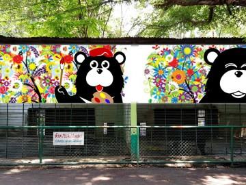 สวนสัตว์ลพบุรี จ.ลพบุรี ต้องการผู้ที่มีจิตอาสาจำนวนมากมาช่วยงานหลายด้าน