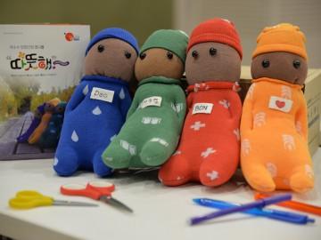 กิจกรรมอาสาทำตุ๊กตา Corny Doll ให้เด็กด้อยโอกาส