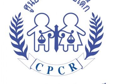 มูลนิธิศูนย์พิทักษ์สิทธิเด็ก The Center for the Protection of Children's Rights Foundation