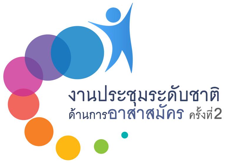 ncv2_logo