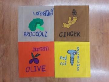 อาสาสร้างสื่อการเรียนรู้บนผืนผ้า 4 พ.ย. Volunteer to Create Learning Material in Thailand Nov. 4, 16