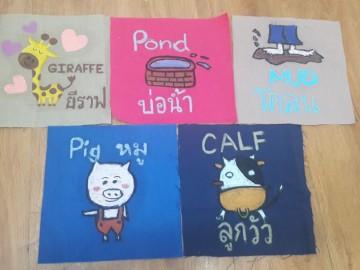 อาสาสร้างสื่อการเรียนรู้บนผืนผ้า 28 ม.ค. Volunteer to Create Learning Material – in Thailand