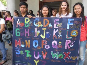 อาสาสร้างสื่อการเรียนรู้บนผืนผ้า 13 ก.พ.Volunteer to Create Learning Material – in Thailand