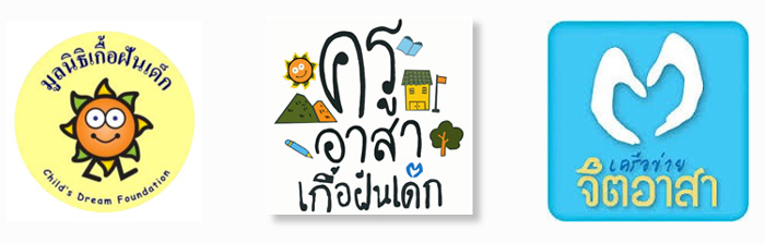 chd7_head_logo