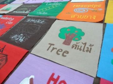 อาสาสร้างสื่อการเรียนรู้บนผืนผ้า 13 ส.ค. Volunteer to Create Learning Material