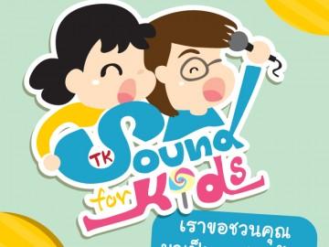 TKSound for Kids