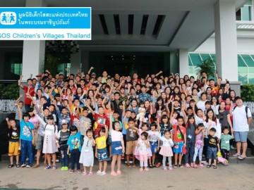 SOS Youth Camp